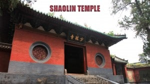 Shaolin Temple of China