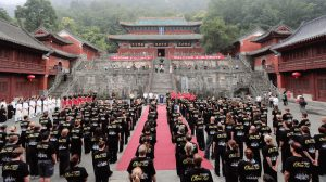 Wudang Ceremony